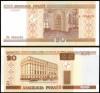 Belarus 2000 -    20 ruble, necirculata