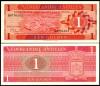 Antilele Olandeze 1970 - 1 gulden, necirculata