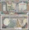 Somalia 1991 - 50 shillings, necirculata