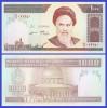 Iran 2010 -  1000 rials, necirculata