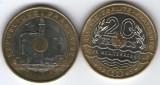 Franta 1993 - 20 franci, circulata