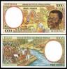 Gabon 2000 - 1000 francs, necirculata