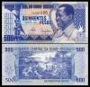 Guinee-Bissau 1990 - 500 pesos, necirculata