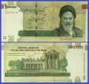 Iran 2016 - 100.000 rials, necirculata