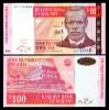 Malawi 2005 - 100 kwacha, necirculata