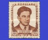 Romania 1953 - 60 de ani de la naşterea lui Vladimir Maiakovski, neuzata