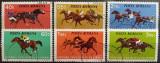 Romania 1974 - Centenarul curselor de cai, serie stampilata