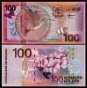 Surinam 2000 - 100 gulden, necirculata