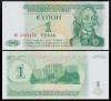 Transnistria 1994 -  1 ruble, necirculata