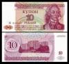 Transnistria 1994 - 10 ruble, necirculata