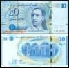 Tunisia 2013 - 10 dinars, necirculata