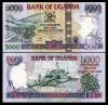 Uganda 2009 -  5000 shillings, necirculata