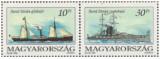 Ungaria 1993 - vapoare, serie neuzata