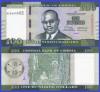 Liberia 2017 - 100 dollars, necirculata