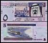 Arabia Saudita 2012 -  5 riyals, necirculata