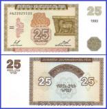 Armenia 1993 - 25 dram, necirculata