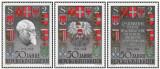 Austria 1968 - A 50-a aniversare a Republicii, serie neuzata