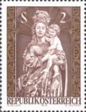 Austria 1974 - Craciun, neuzata