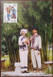 China 1999 - Grupuri etnice, CarteMaxima 24