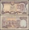 Cipru 1989 - 1 lira VF