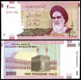 Iran 2009 - 2000 rials, necirculata