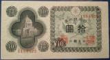 Japonia 1946 - 10 yen, circulata