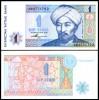 Kazahstan 1993 -  1 tenge, necirculata