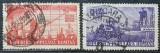 Romania 1950 - Planul de stat, serie stampilata