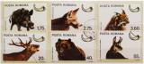 Romania 1976 - Vânătoare, serie stampilata