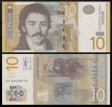 Serbia 2006 - 10 dinar, necirculata