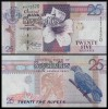 Seychelles 1998 - 25 rupees, necirculata