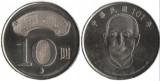Taiwan 2012 - 10 dollars, circulata
