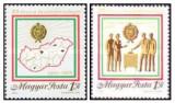 Ungaria 1975 - 25 de ani Sistemul Consiliului, serie neuzata