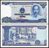 Vietnam 1991 - 20.000 dong, necirculata