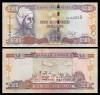 Jamaica 2011 - 500 dollars, necirculata