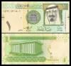 Arabia Saudita 2016 - 1 riyal, necirculata