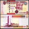 Libia 2012 - 5 dinars, necirculata
