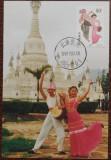 China 1999 - Grupuri etnice, CarteMaxima 25