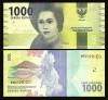 Indonezia 2016 -  1000 rupiah, necirculata