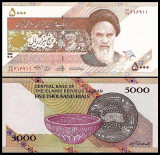 Iran 2013 - 5000 rials, necirculata