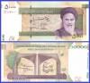 Iran 2015 - 50.000 rials, necirculata