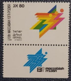 Israel 1989 - 13th Jocurile Maccabiah, neuzata cu tabs