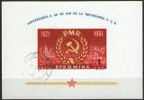 Romania 1961 - 40 de ani de la înfiinţarea P.C.R., colita stampilata
