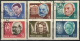 Romania 1967 - Aniversări culturale, serie stampilata