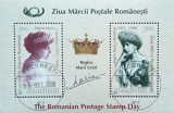 Romania 2008 - Regina Maria, colita stampilata