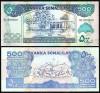 Somaliland 2011 -  500 shillings, necirculata