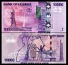Uganda 2010 - 10.000 shillings, necirculata
