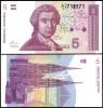 Croatia 1991 -  5 dinar, necirculata