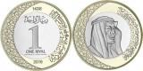 Arabia Saudita 2016 - 1 riyal UNC, bimetal