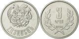 Armenia 1994 - 3 dram UNC